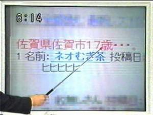 西鉄バスジャック事件(2000年) : 爆破予告でホントに実行したことってあるの? - NAVER まとめ